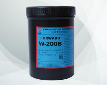 田菱W-200B水性感光胶
