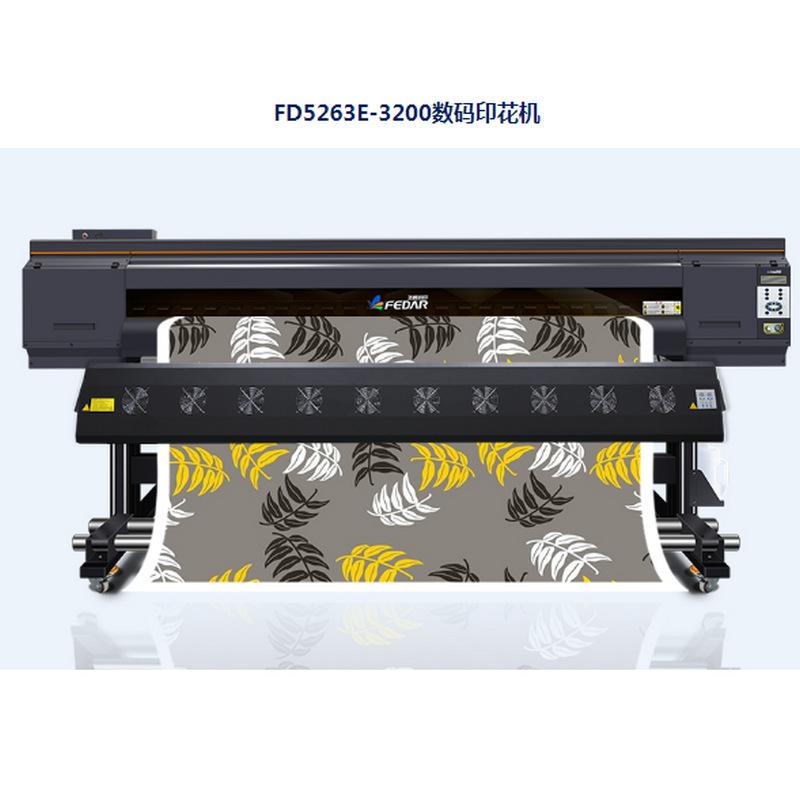 鸿威26M数码印花机热转印数码印花机4720三喷头高速度写真数码印花机