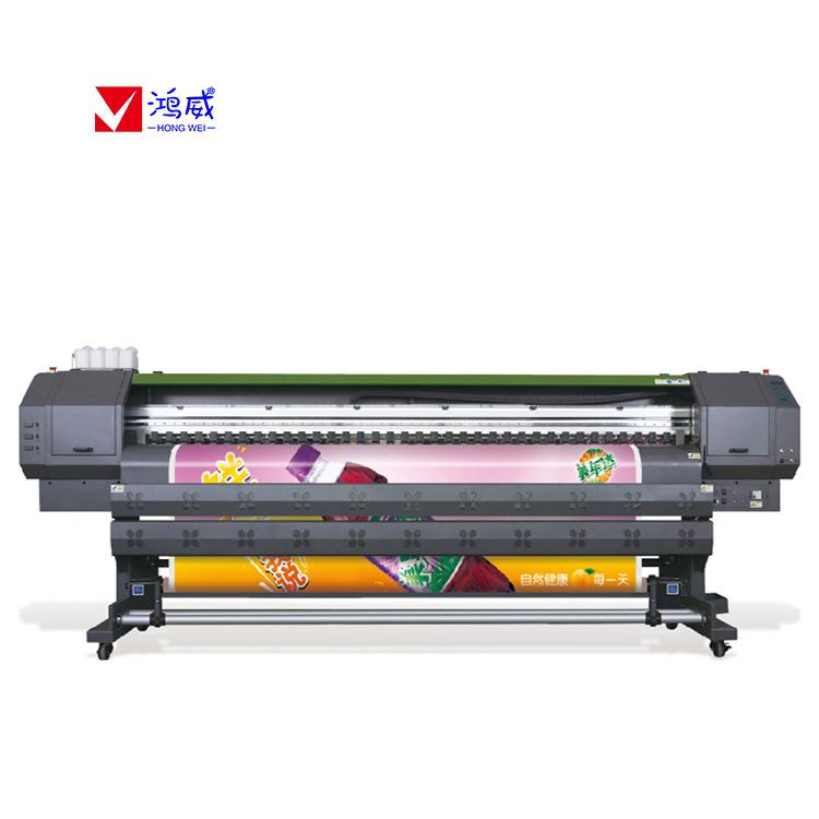 窗帘服装印花机高速打印印刷喷墨数码印花机热转印数码打印机