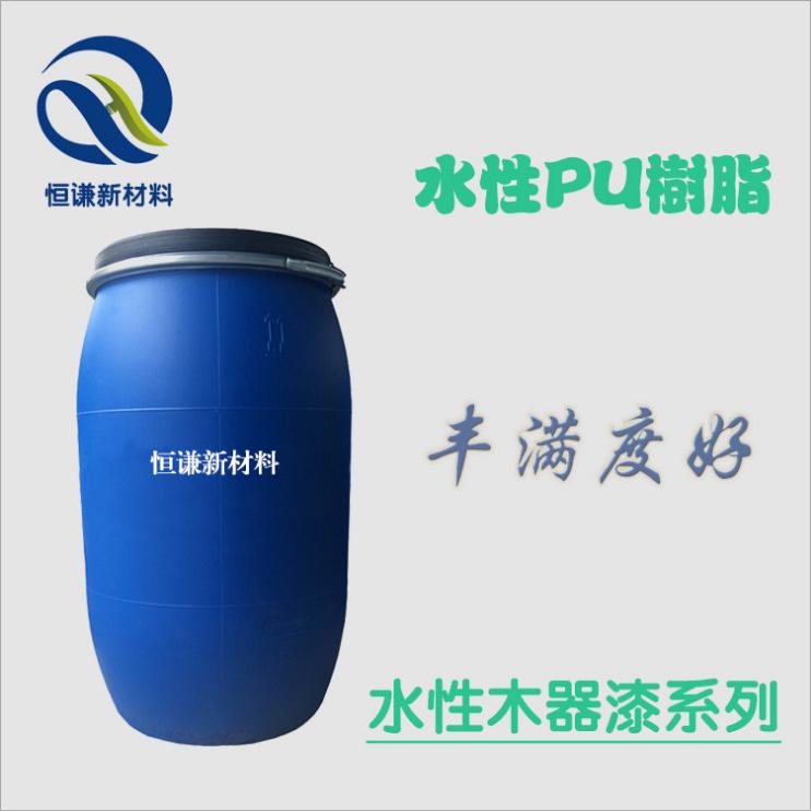 專業研發UV涂料用白底水性樹脂快干高硬度耐黃變成膜結構好聚氨酯