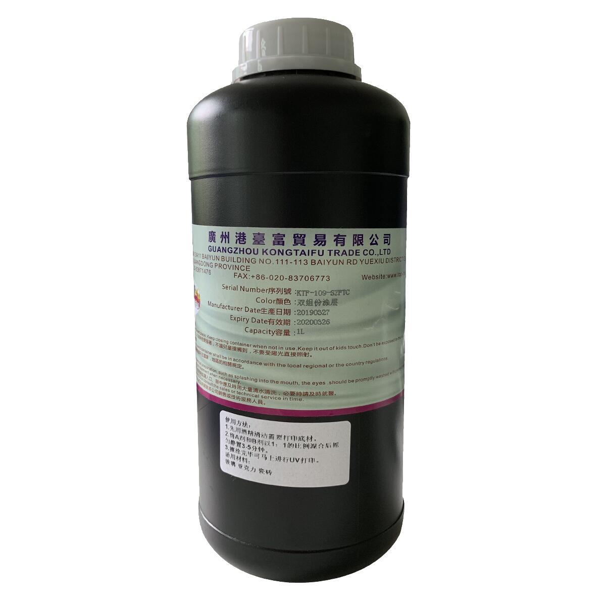 双组份AB涂层液亚克力玻璃陶瓷地板砖UV打印机涂层液KTF
