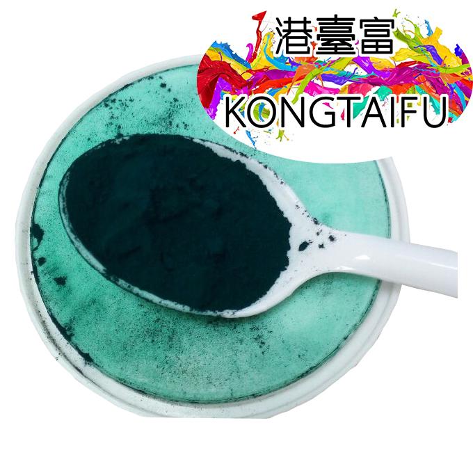 紅外發光染料712-714nm波長染料用于防偽注塑產品港臺富染料