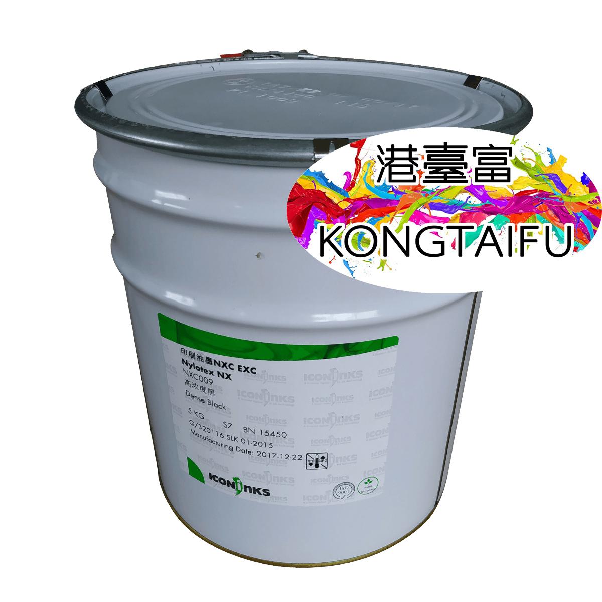 热塑性聚氨酯TPU橡胶软性材料丝网印油墨耐搓耐刮耐水耐水煮油墨