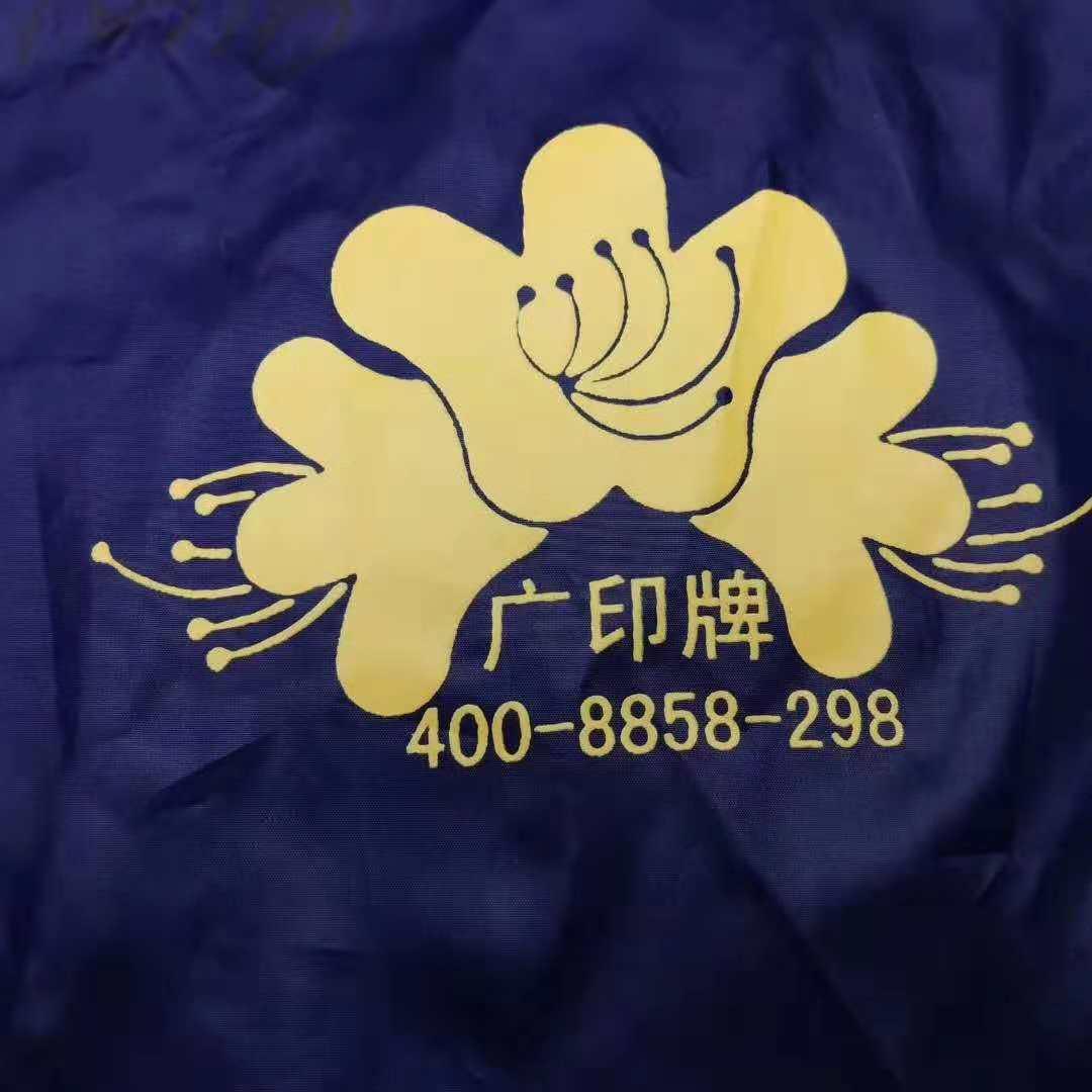 丝光棉硅油布打底浆