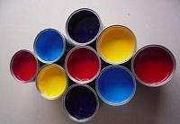 供应大视界油墨——金葱粉