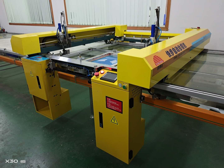 全自动走台丝印机走台印花机台板印花机跑台丝印机