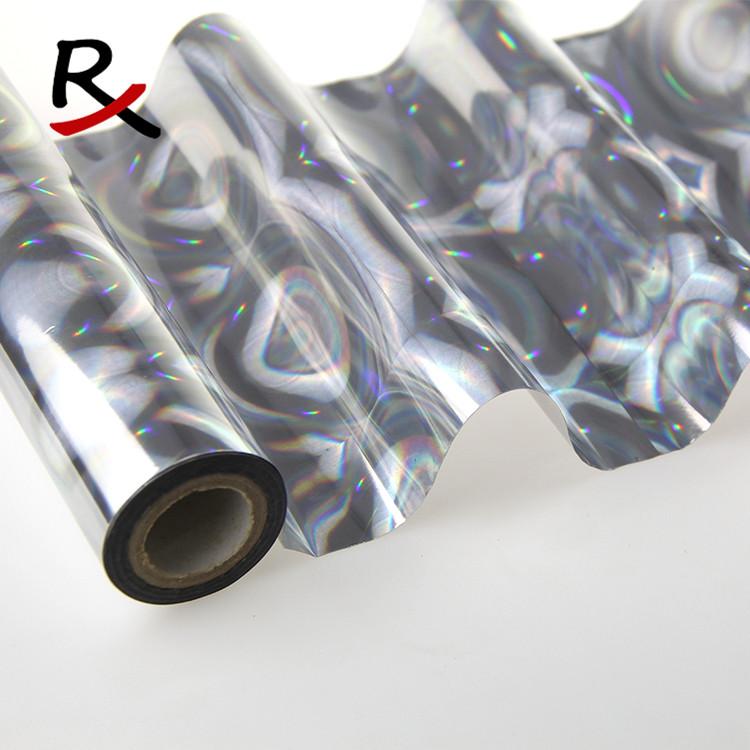 光盘镭射刻字膜厂家布料热转移花膜皮革烫画膜烫金纸电化铝工厂