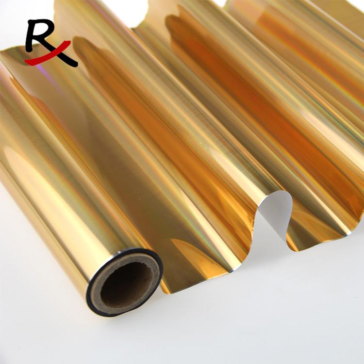 厂家特价素面热转印膜金银素面镭射纸彩色pet镭射烫金热转印膜