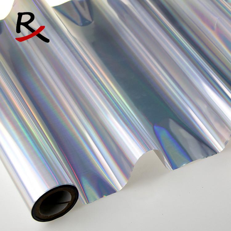 素面银镭射热转印烫金膜素面镭射面料烫金膜镭射银皮革热转印膜现货