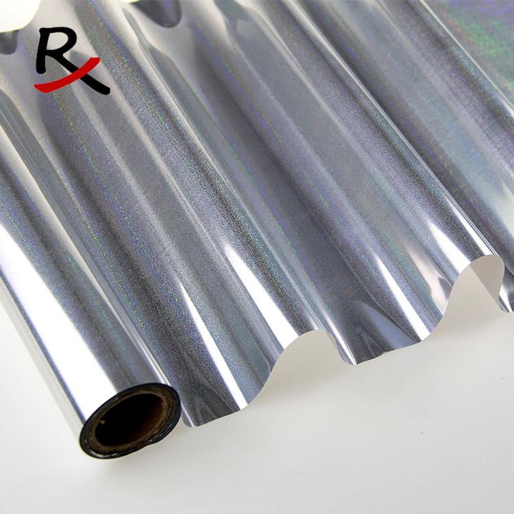 布料皮革鐳射素面pet燙金膜細砂介質熱轉印膜燙印膜電化鋁燙印箔