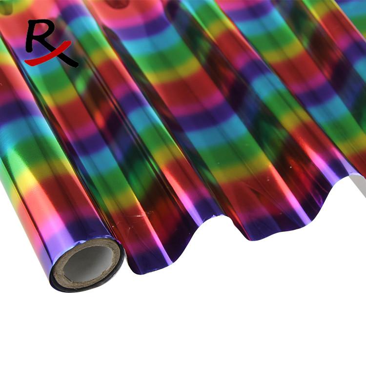 2020新款镭射多色条耐高温耐水洗布料织物烫金纸皮革烫金膜