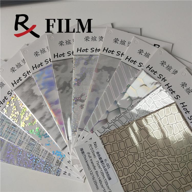 榮煊皮革專用膜自帶背膠洗鋁膜putpu面料復合材料刻字膜燙金箔
