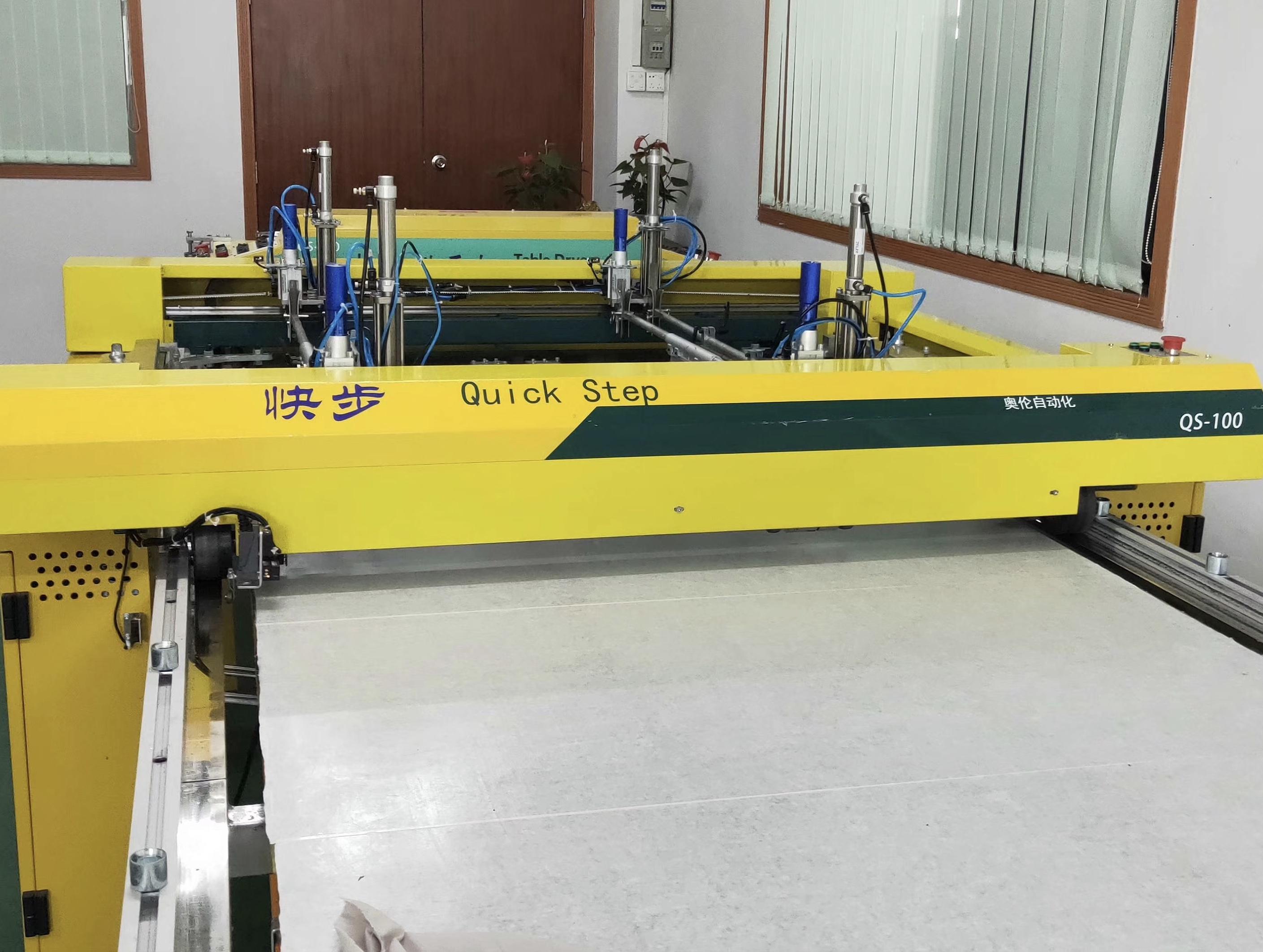 东莞厂家直销台板印花机丝印机