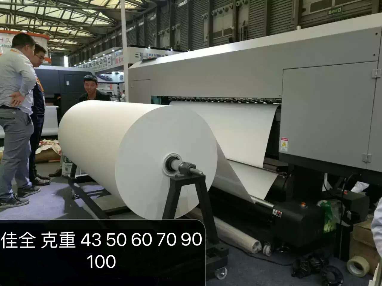厂家直销热升华转印纸数码爱唯侦察1024纸