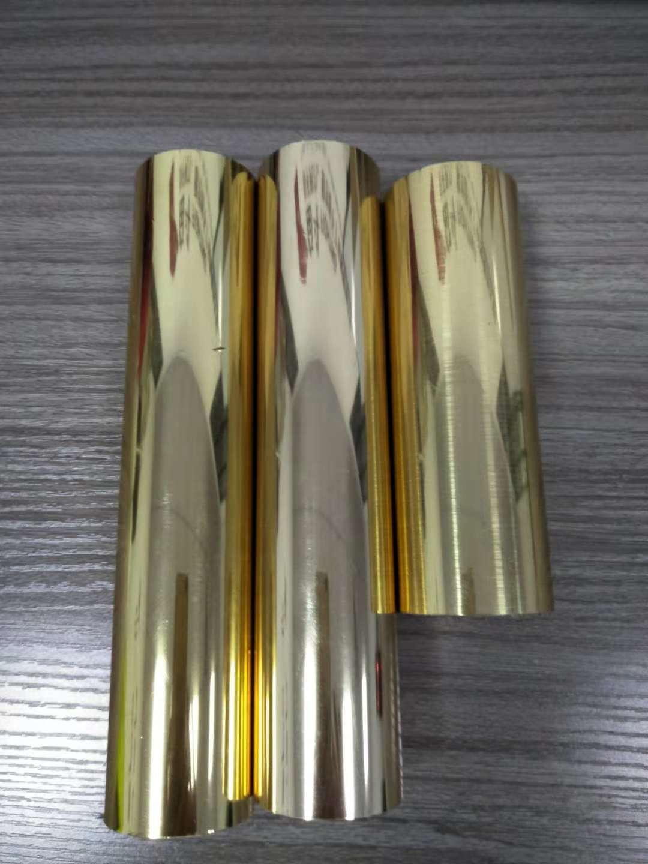 厂家供应环保无毒烫金纸数码烫金纸塑料烫金纸耐水洗布料烫金纸