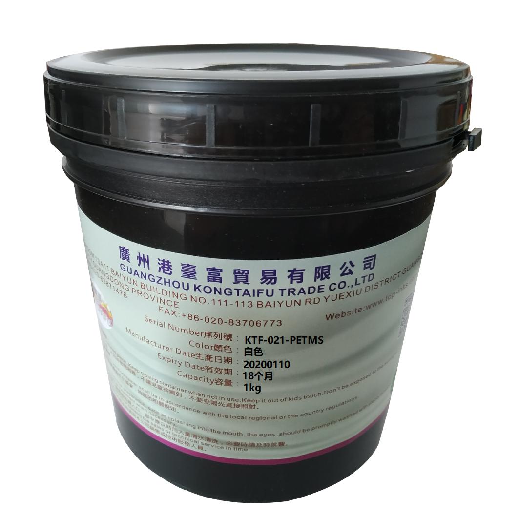 亚克力PET材料UV丝网印油墨耐折耐刮耐磨UV光固化丝印油墨