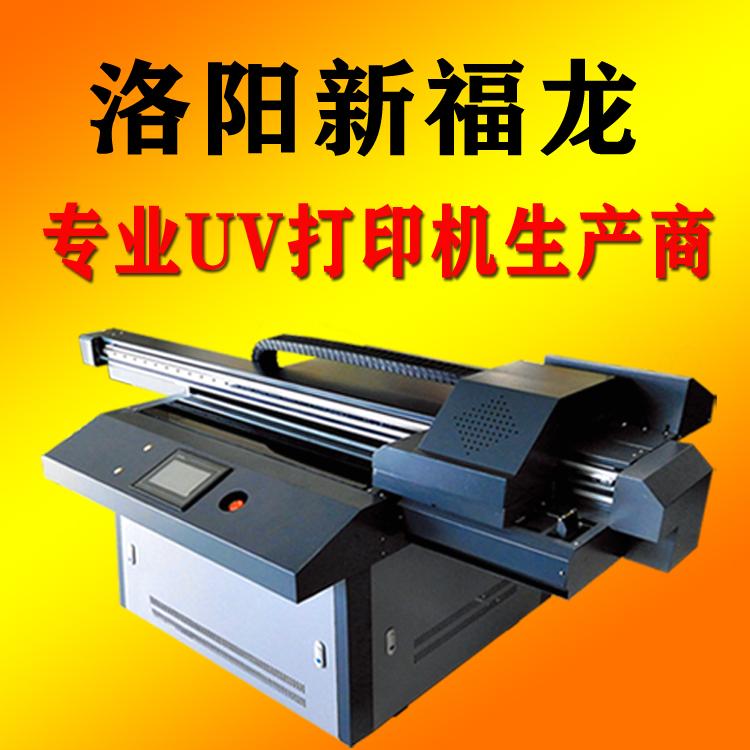 小型UV打印机HX-6090E型平板打印机上市可打印金属广告笔亚克力