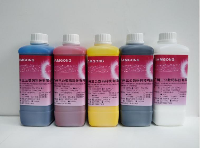 烫画机可用墨水白墨数码打样水性墨水适用EPSON5代头4720