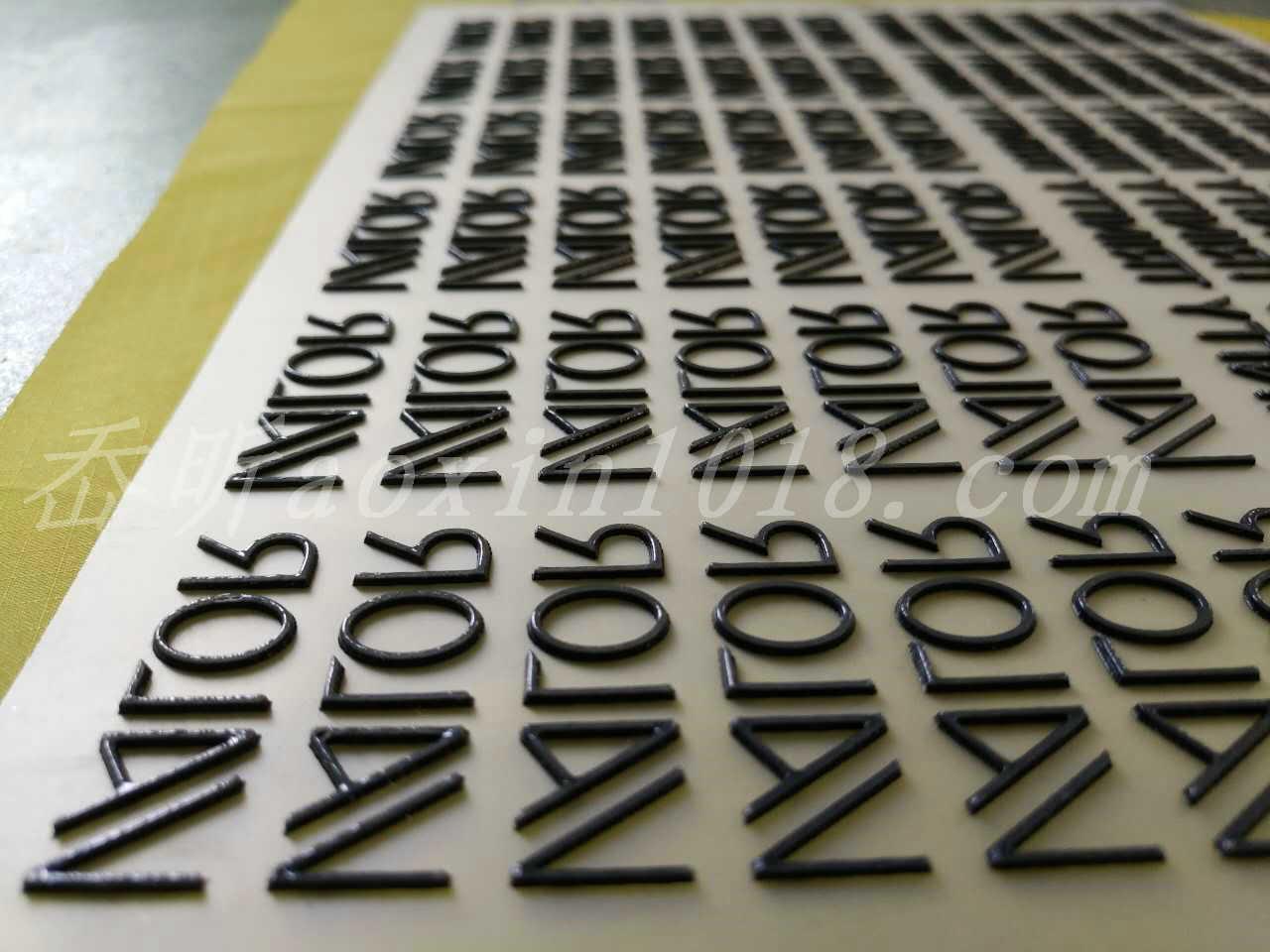 硅胶转印胶水