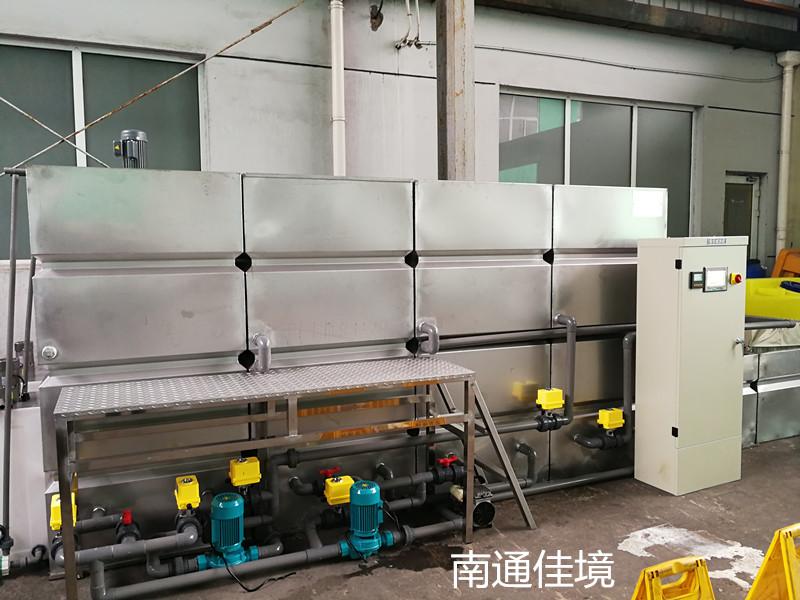 HT型污水处理设备