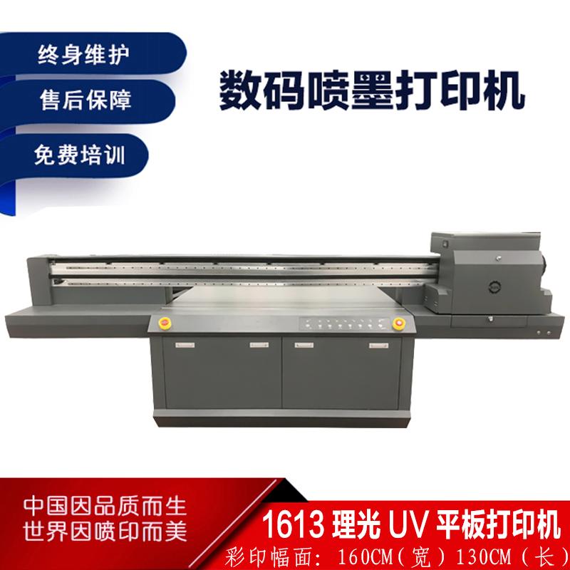SH1613大型UV平板打印机标识标牌亚克力印花设备