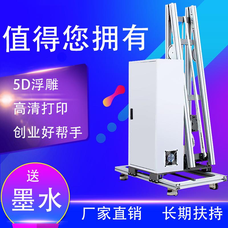 山西SH3060高速型系列墙体彩绘机,墙壁喷绘机,3D墙面喷印设备