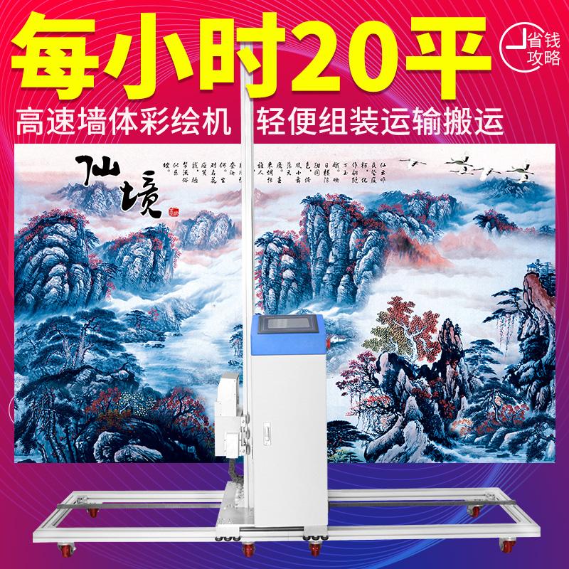 内蒙古SH3060高速型系列墙体彩绘机,墙壁喷绘机,3D墙面喷印设备