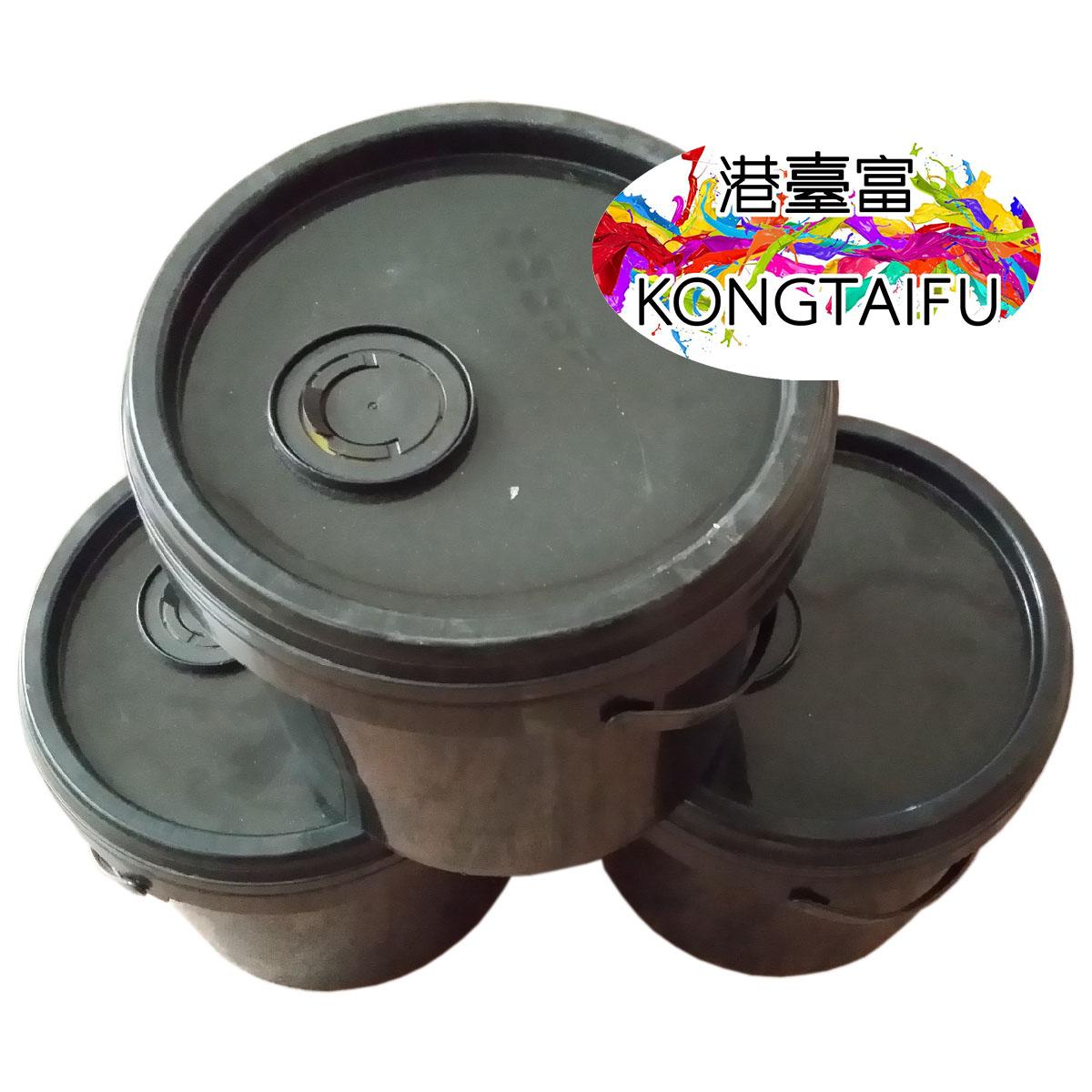供应软包装、标签及液体食品包装等UV柔版印刷油墨柔版滚轮油墨