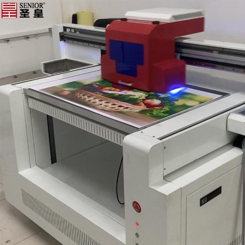 圣皇9060小型uv平板打印机包装盒金属铭牌自动工业级6090印刷机器