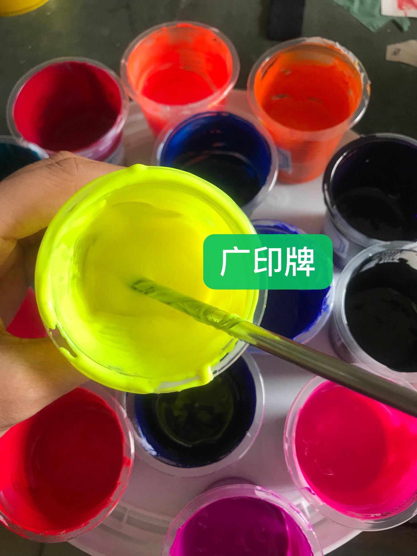 耐高温不迁移水性色浆