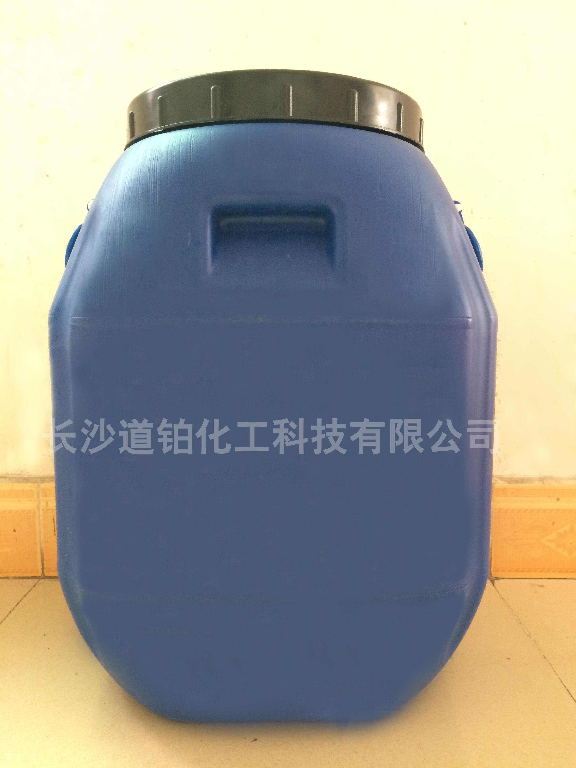定型硬樹脂DP-2960