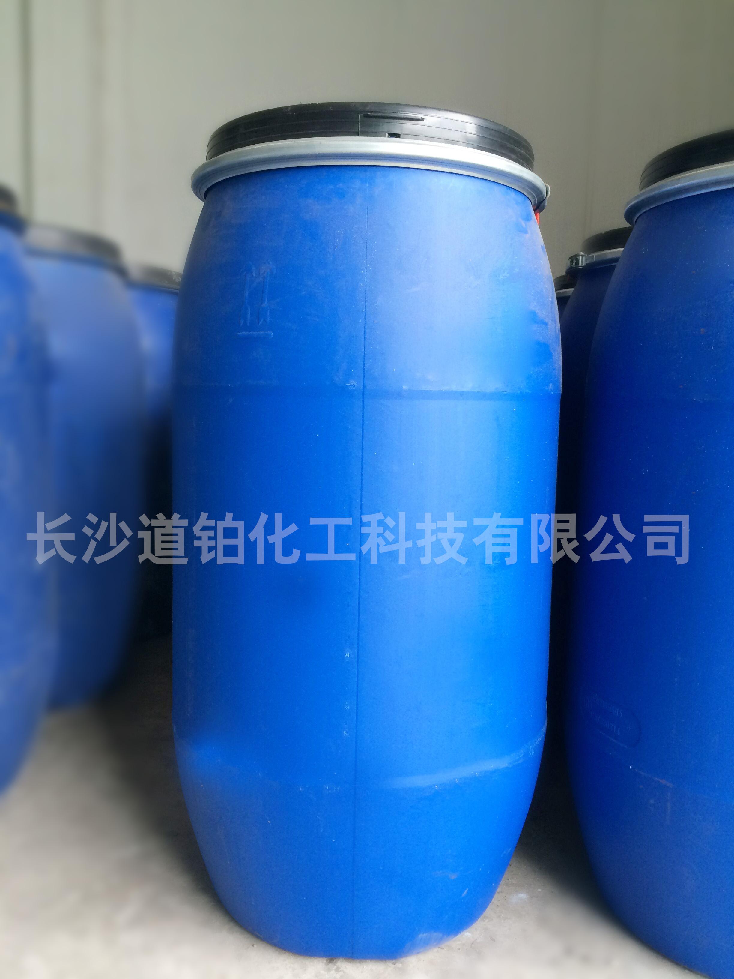 發泡植絨樹脂DP-660