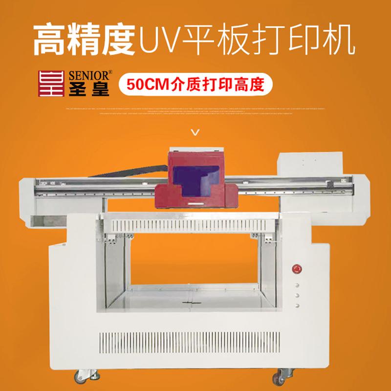 圆柱酒瓶打印机新款四喷头酒盒3D打印机9060双排uv圆柱打印机