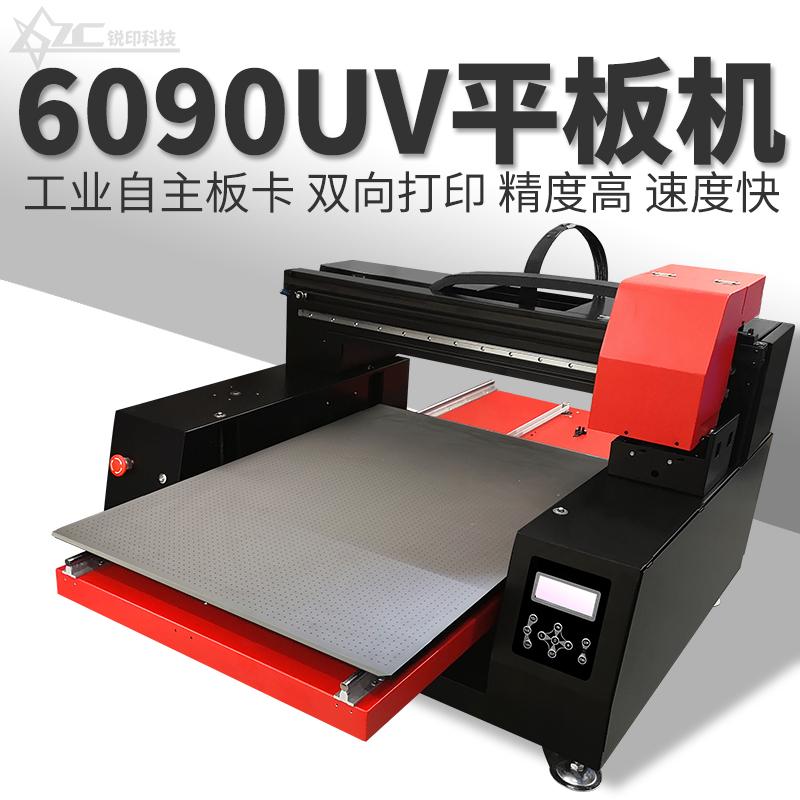 锐印万能打印机6090uv浮雕打印机玻璃手机壳金属亚克力T恤打印机