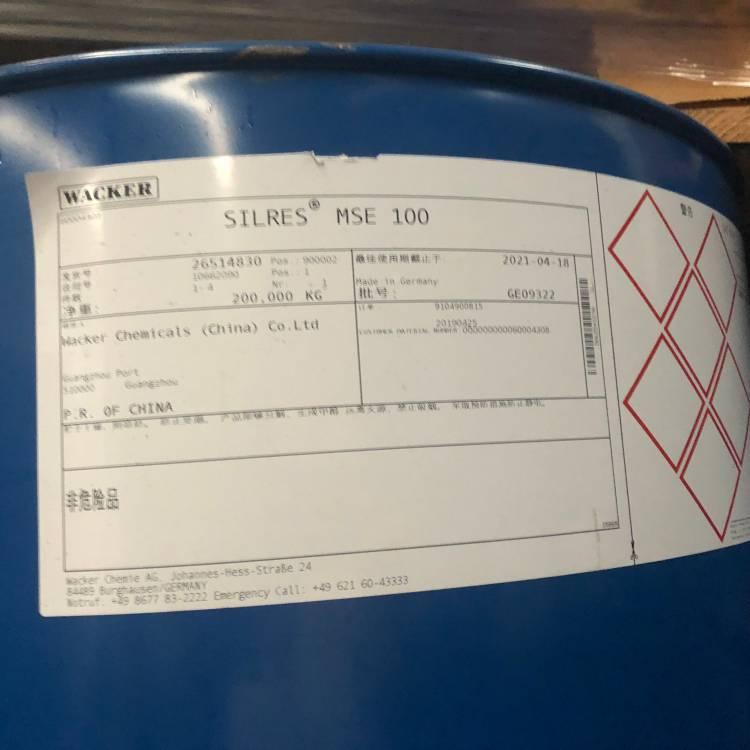 MSE100有機硅樹脂-1(1)