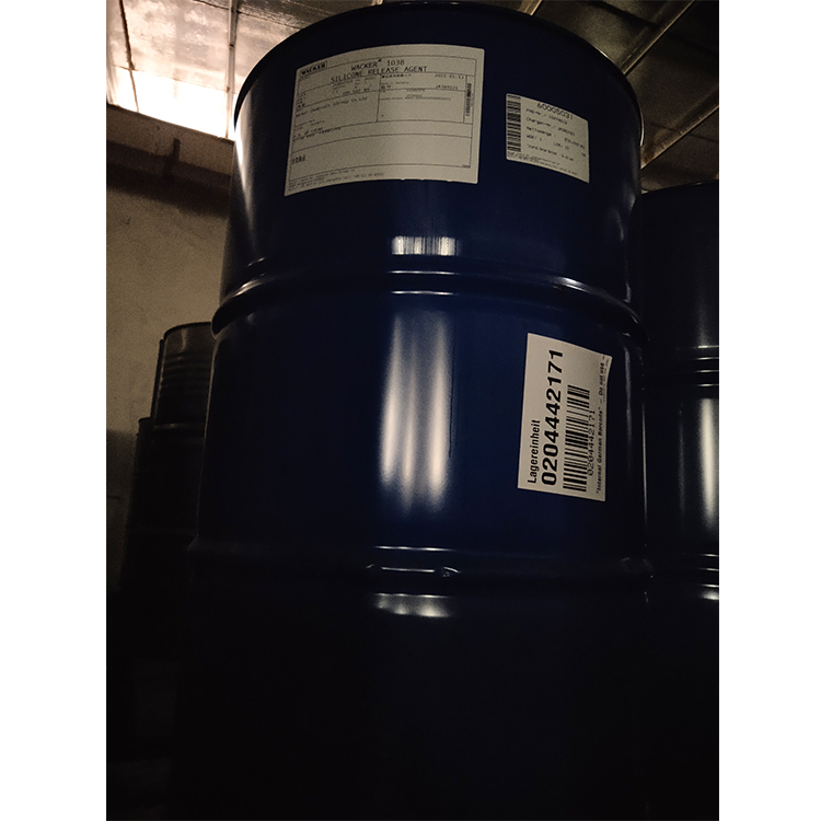 1038有機硅樹脂-2