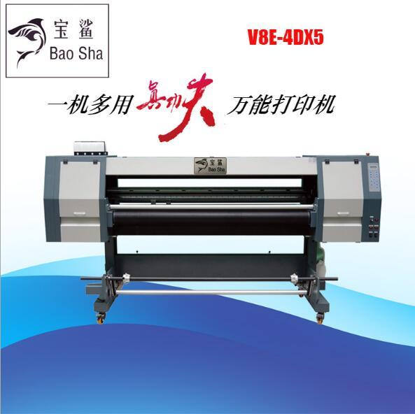 宝鲨V8E-4DX5皮革数码印花打印机