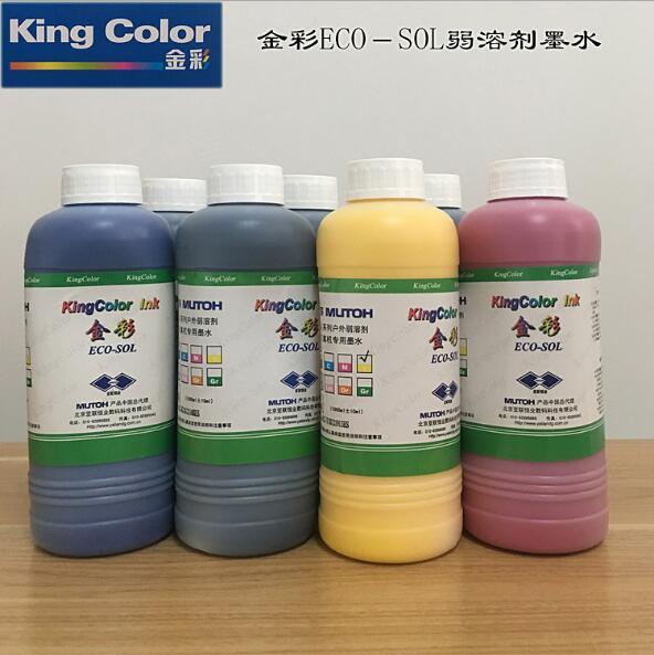 正品高质量国产金彩ECO-SOL弱溶剂墨水