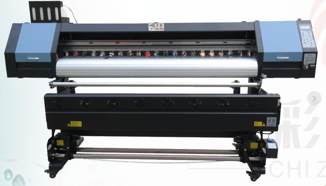 宝鲨热升华数码高速打印机Q5-EPS3202Q5-EPS3203