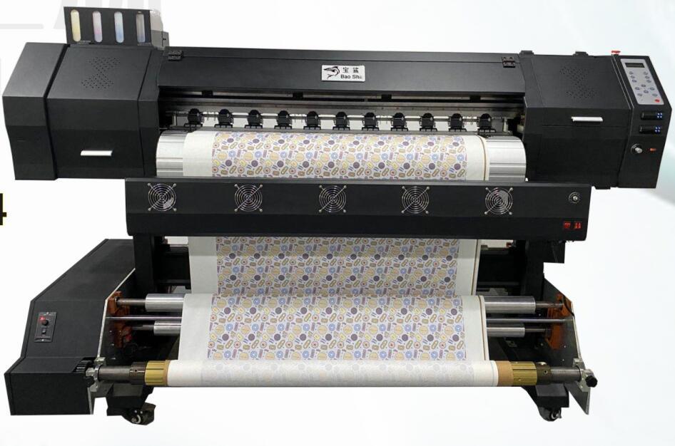 宝鲨1302织带专用打印机