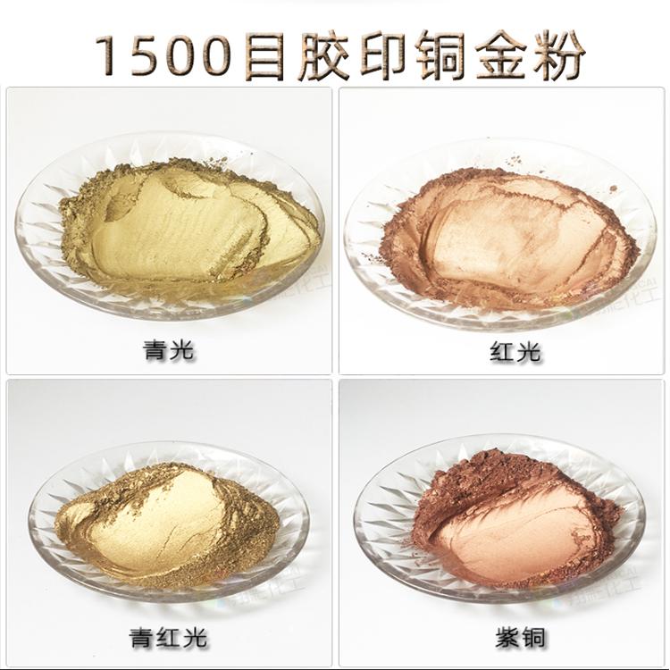 胶印铜金粉厂家