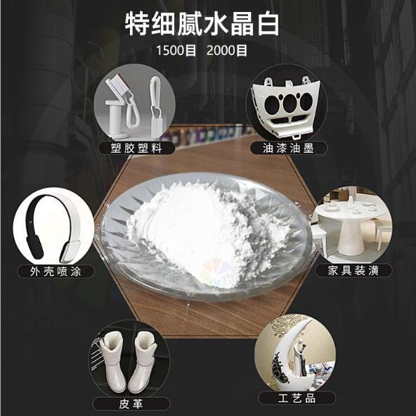 艺术漆超白超细腻珠光粉丝网印刷珠光粉塑胶注塑水晶白珠光粉