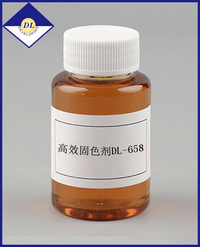 高效无醛固色剂(5060)DL-658