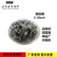 水性铝银浆环保铝银浆乳胶水性铝颜料硅包覆高亮拓彩铝银浆