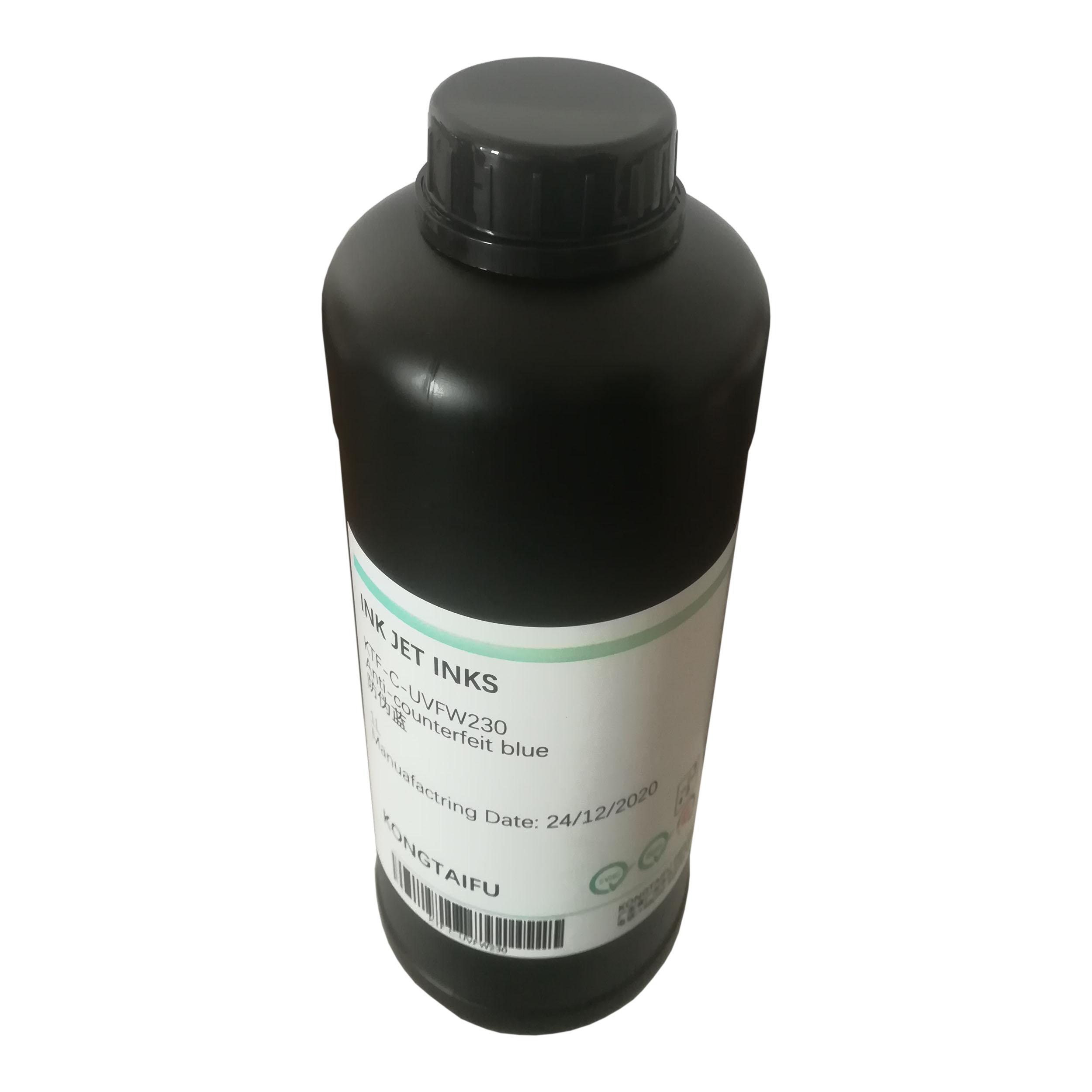 UV防伪蓝墨水喷码防伪UV墨水透明绿色红色等可客制化KONGTAIF