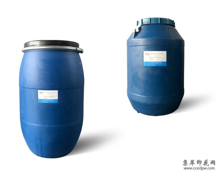 KG-102A、D粘合剂