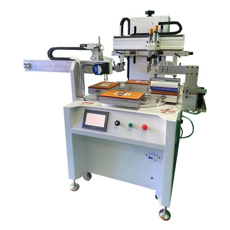 化妆盒丝印机铁盒丝网印刷机圆盒网印机厂家