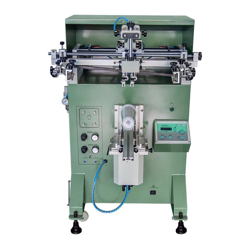 啤酒盖丝印机塑料盖丝网印刷机护肤品盖网印机