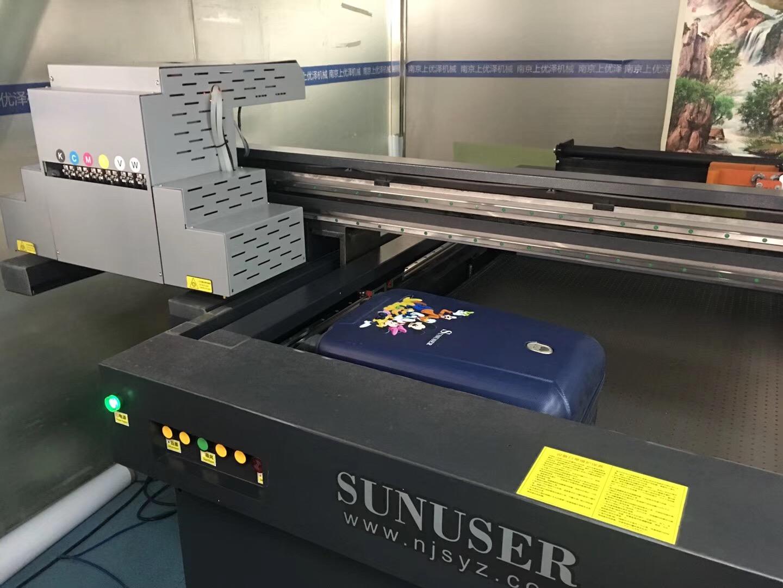小型工艺品uv平板打印机