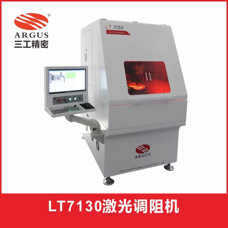 LT7130激光调阻机